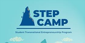 Logo StepCamp